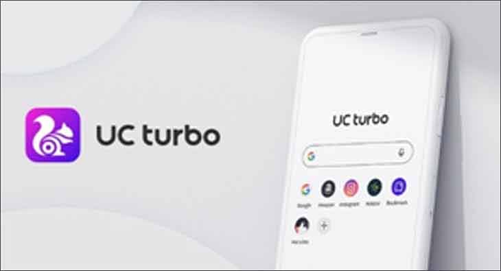 UCTurbo