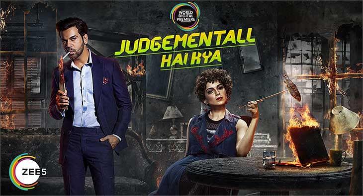 Judgementall Hai Kya?blur=25