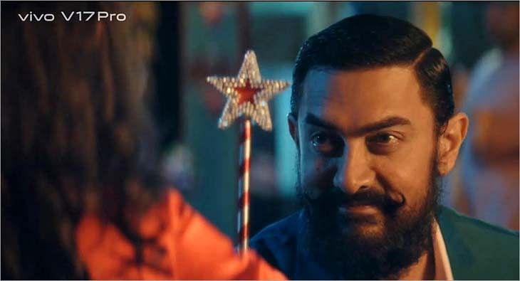AamirVivo?blur=25