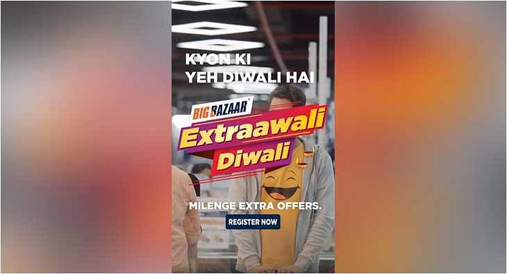 Big Bazaar Diwali?blur=25