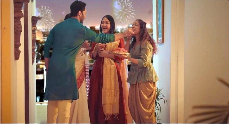 Reliance Diital Diwali ad?blur=25