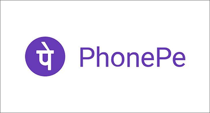 PhonePe logo?blur=25