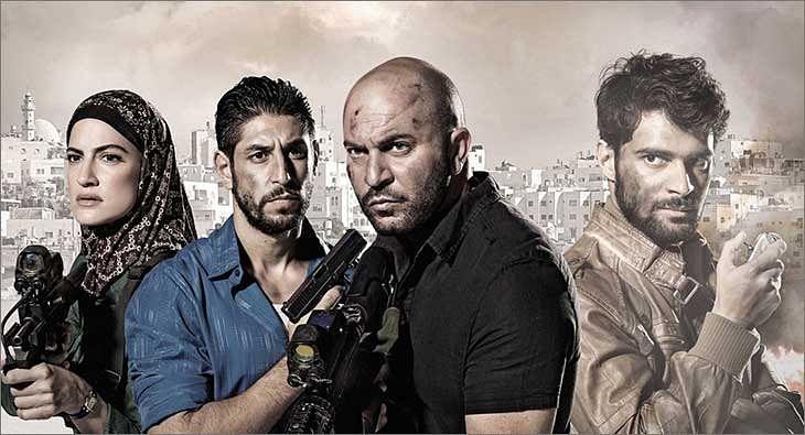 Fauda Israeli drama series?blur=25