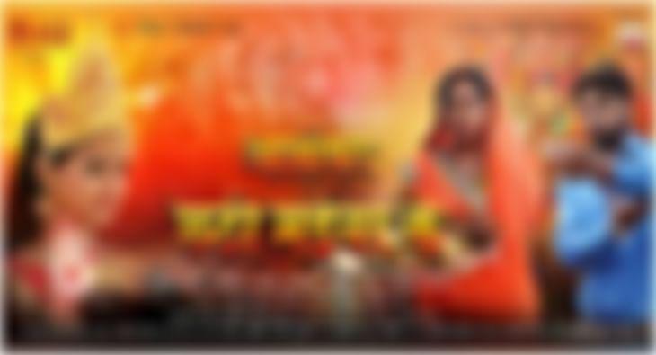 B4U Bhojpuri WTP