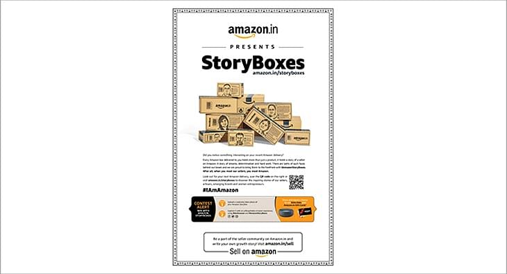 Amazon Storybox?blur=25