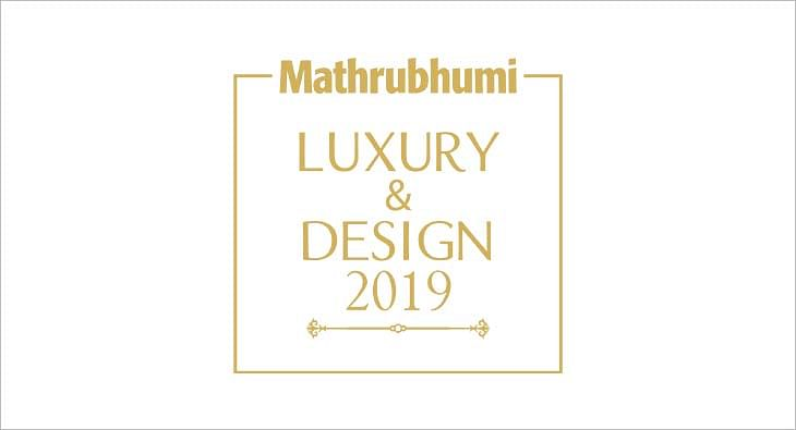 Mathrubhumi Luxury and Design?blur=25