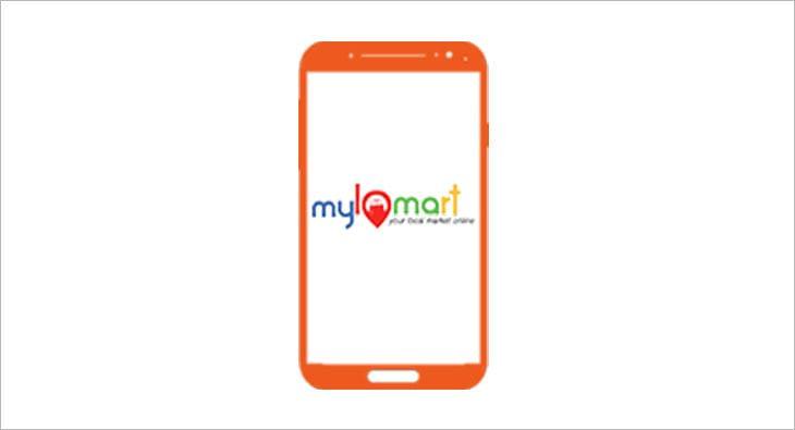 Mylomart?blur=25