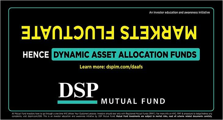DSP Mutual Fund