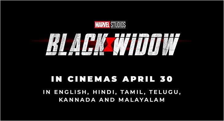 Marvel Studios Black Widow?blur=25