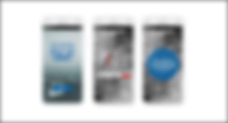 Bajaj Allianz weather ad