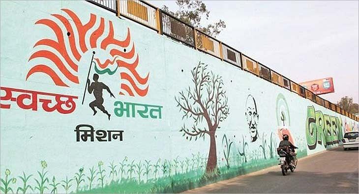 Swachh Bharat?blur=25