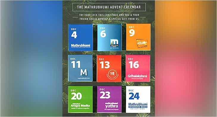 Kerala Mathrubhumi?blur=25