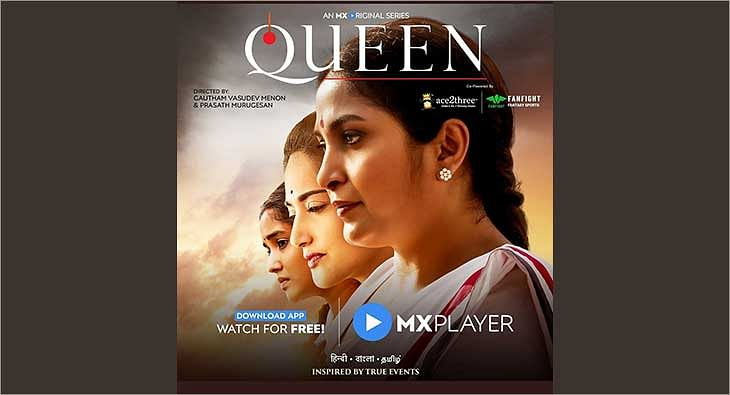 MX Player Queen?blur=25