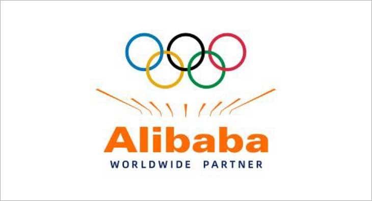 Alibaba?blur=25