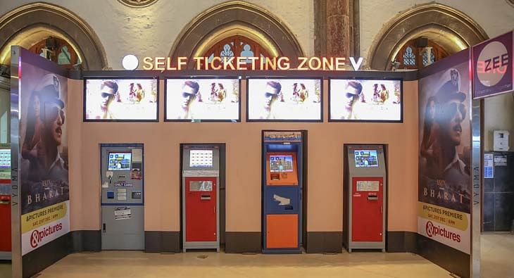 Self Ticketing Zones