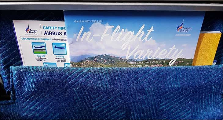 In-Flight Advertising?blur=25