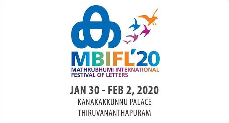 MBIFL 2020?blur=25
