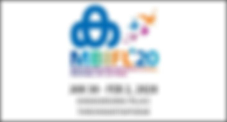 MBIFL 2020