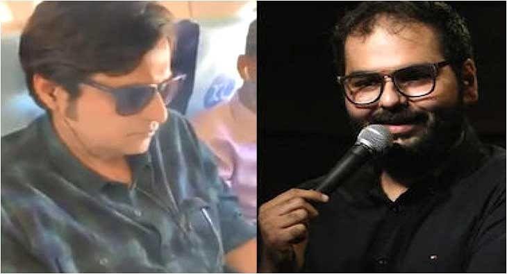 Arnab Goswami Kunal Kamra?blur=25
