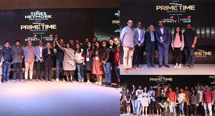 Prime Time Awards 2019?blur=25