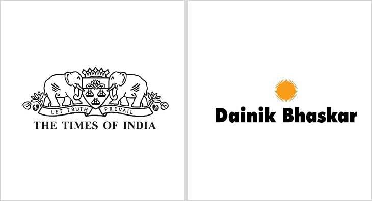 TOI Dainik Bhaskar?blur=25