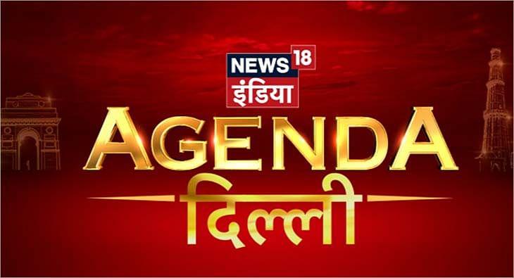 Agenda Delhi?blur=25