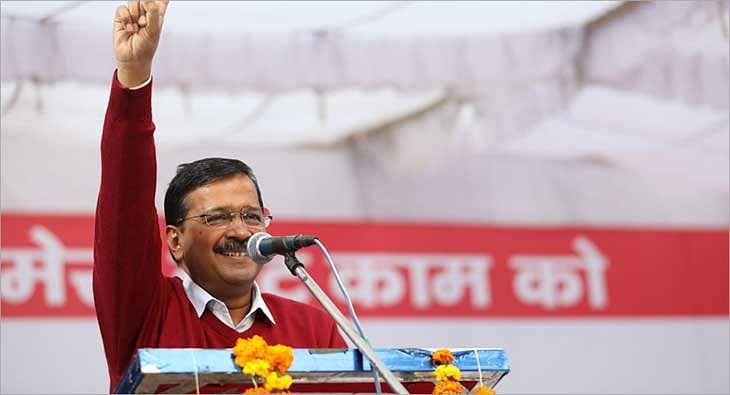 Arvind Kejriwal?blur=25