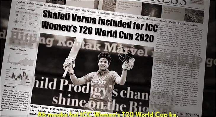 Shafali Verma?blur=25