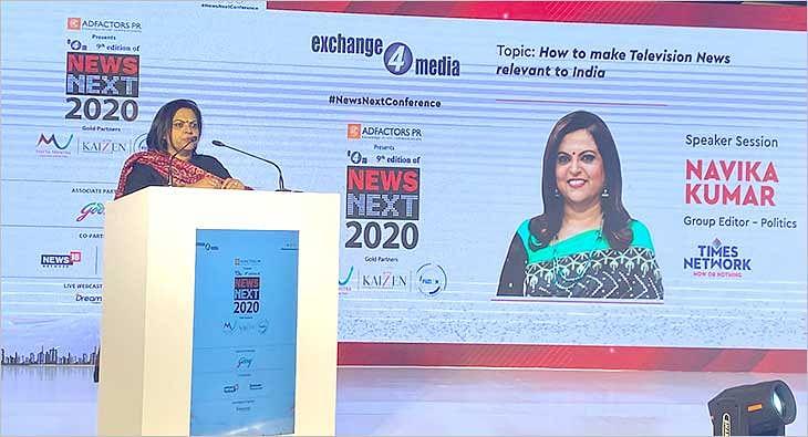 Navika Kumar News Next 2020