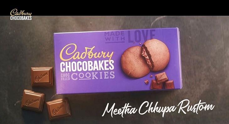 Cadbury Chocobakes Cookies?blur=25