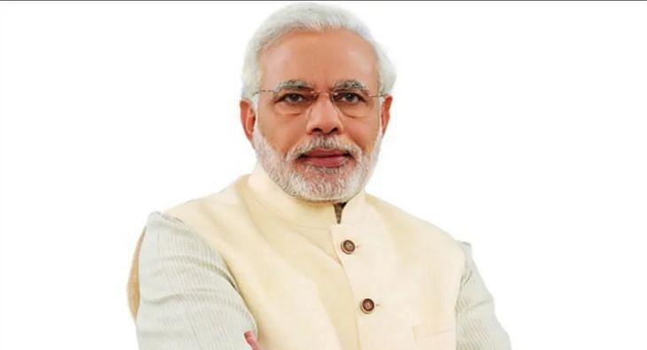 Narendra Modi?blur=25