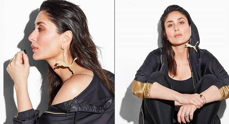 Kareena Kapoor Khan?blur=25