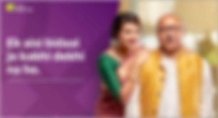 Flipkart Womens Day Ad