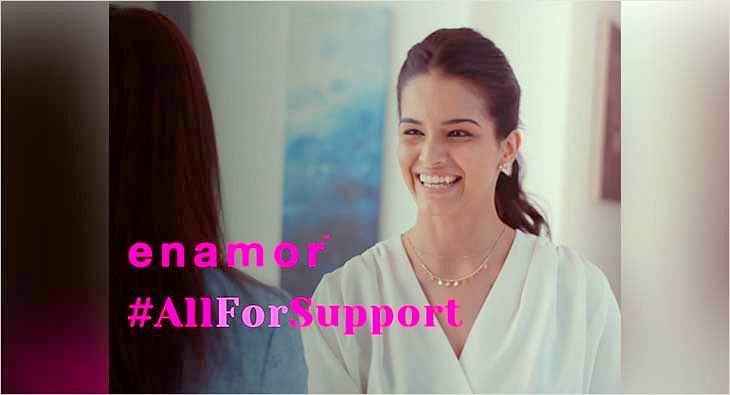 Enamor All For Support?blur=25