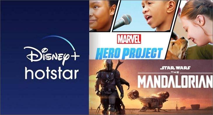 Disney+hotstar?blur=25