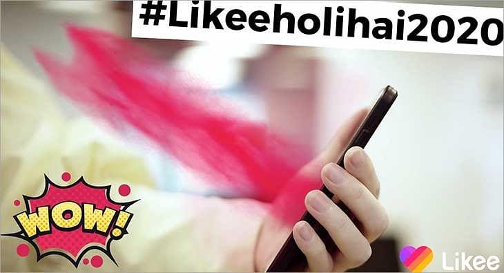 Likee Holi Ad?blur=25