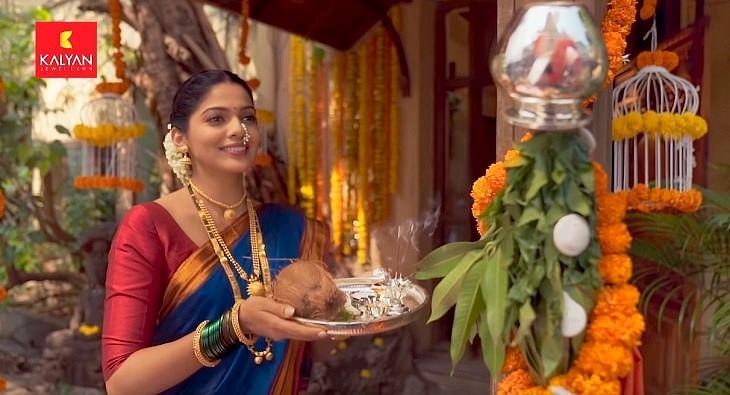 Kalyan Jewellers Gudi Padwa?blur=25