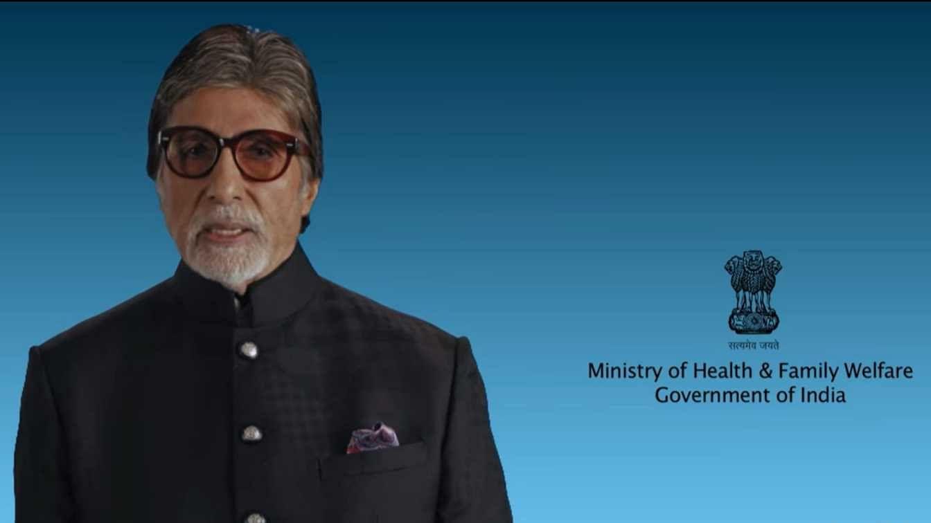 Amitabh Bachchan?blur=25