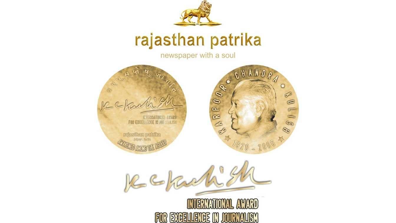 Rajasthan?blur=25