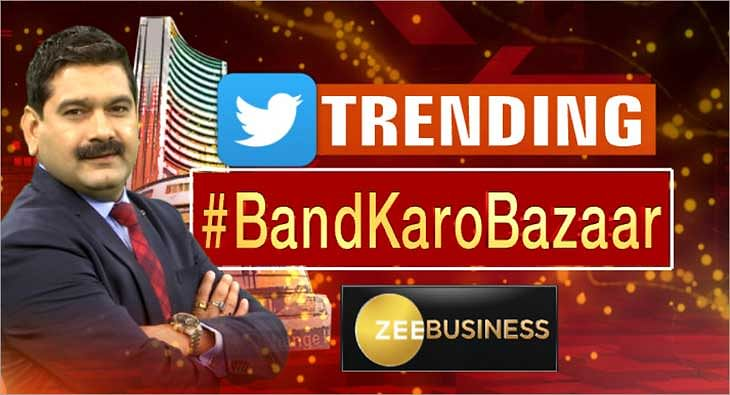 ZEE Business Band Karo Bazaar?blur=25