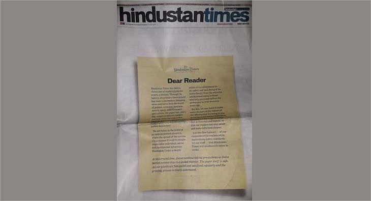 Hindustan Times Coronavirus Message?blur=25