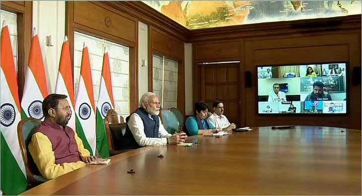 PM Meet?blur=25