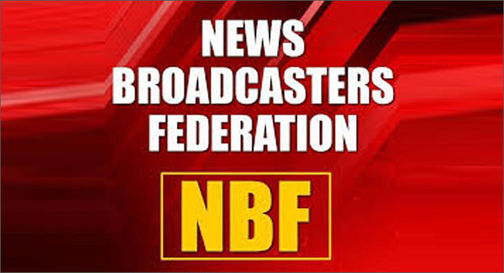 News Broadcasters Federation?blur=25