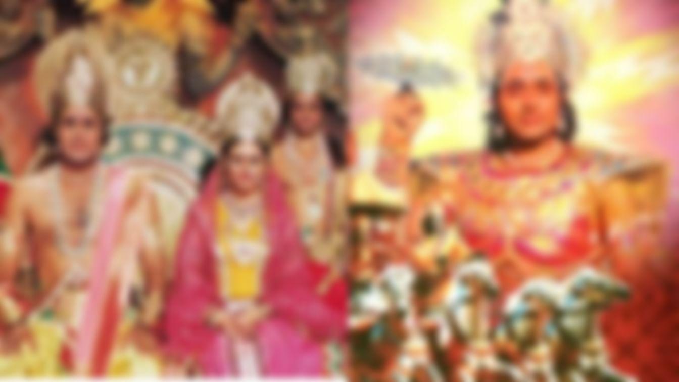 Ramayan Mahabharat