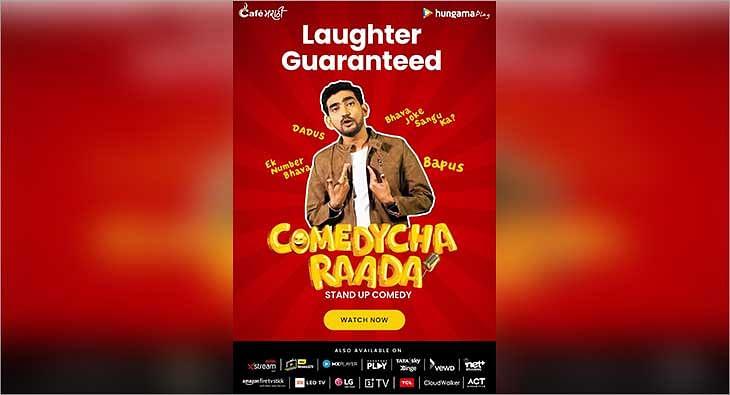 Comedycha Raada?blur=25