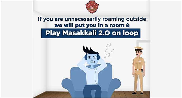 jaipur police?blur=25