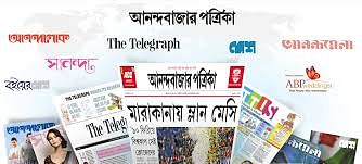 ABP Publications?blur=25
