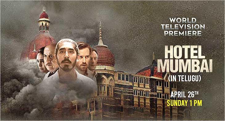 Hotel Mumbai?blur=25