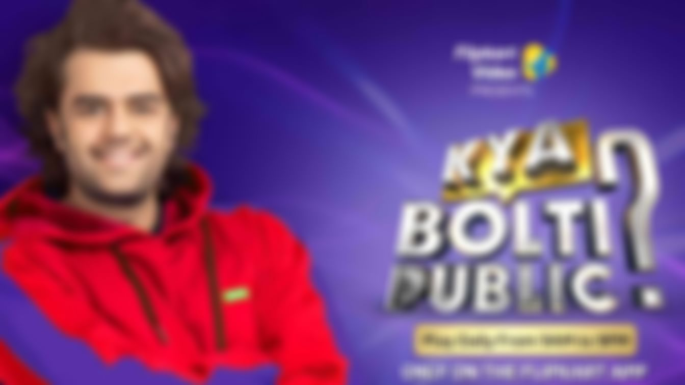 Kya Bolti Public