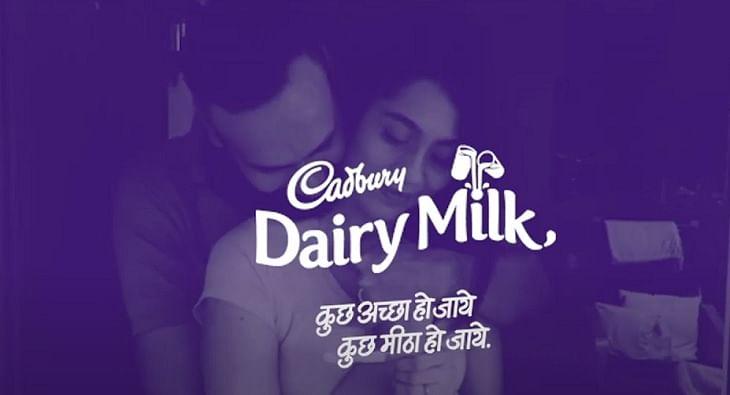 Cadbury Dairy Milk?blur=25
